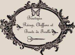 boutique_2