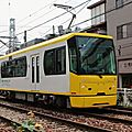 Toden 8800 (8810形)
