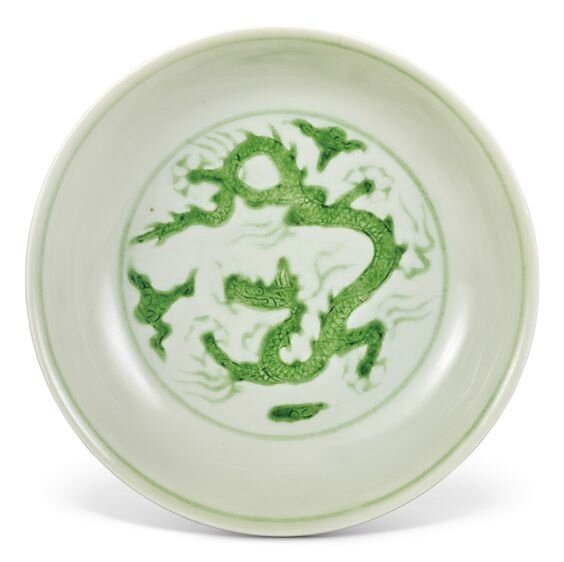 A green-enameled 'dragon' dish, Zhengde mark and period (1506-1521)