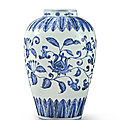 An extremely rare blue and white 'lotus' vase, ming dynasty, xuande-zhengtong period (1425-1449)