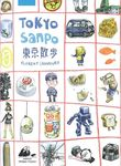 tonkyo_sanpo