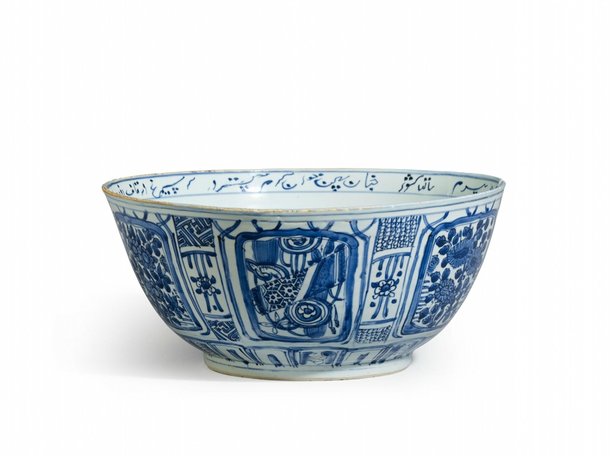 A rare blue and white kraak bowl for the Islamic market