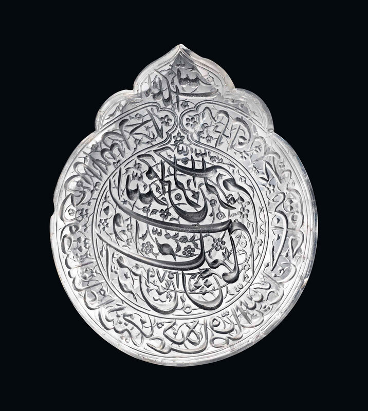 2013_CKS_01117_0126_000(an_imperial_carved_rock_crystal_seal_of_shah_sulayman_safavi_safavid_i)