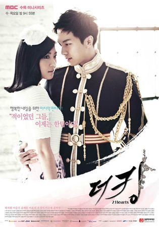 the-king-2hearts[1]