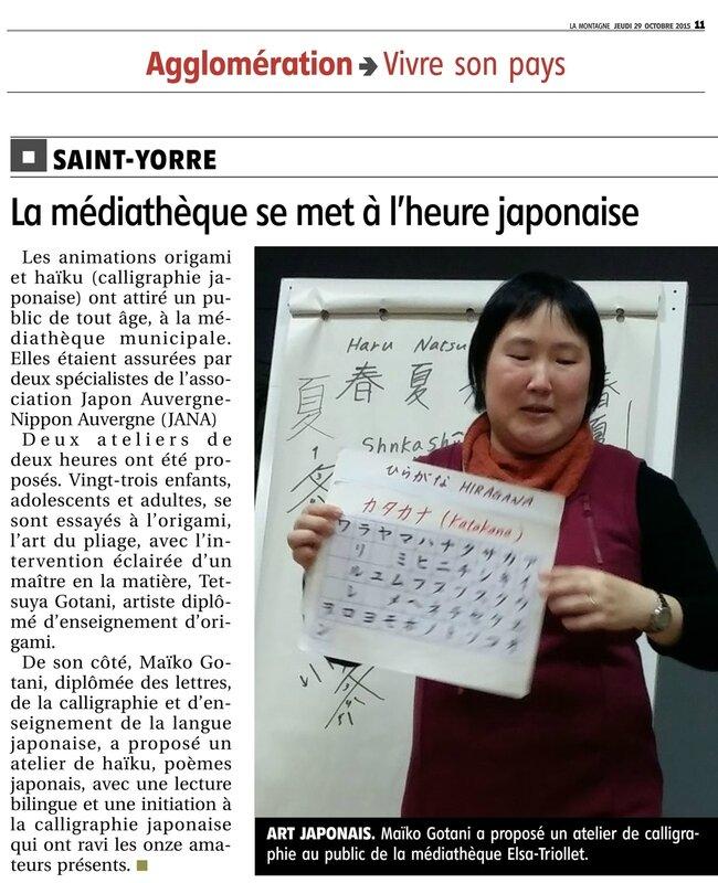 article de journal La Montagne 29 oct 2015 Mediatheque Saint Yorre Calligraphie et Origami