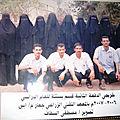 Yémen - aden arabie (17/33). chez les