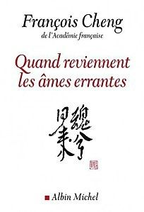 Quand reviennent