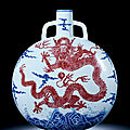 A blue and white and copper red 'dragon' moonflask, qianlong period, 1736-1795