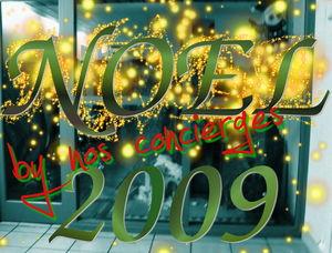noel2009_concierges_zup_de_bayonne