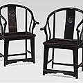A pair of zitan horseshoeback armchairs, quanyi