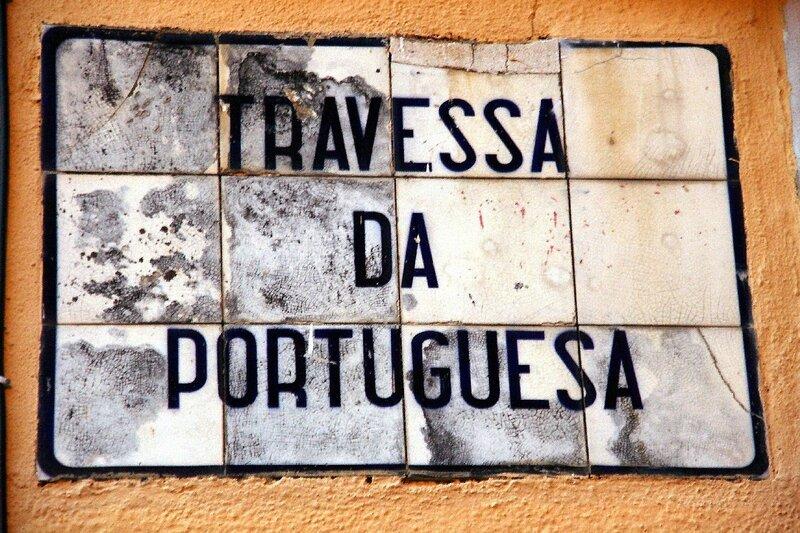 1-Lisboa_6577