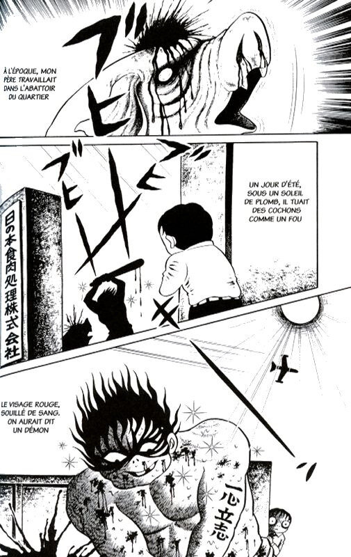 Canalblog Manga Panorama Of Hell011