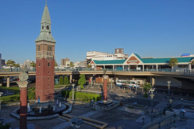 Gare de Kurashiki