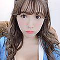 Photos & vidéos twitter : ( [account @yua_mikami] - |2018.02.25 - 01h07| yua mikami )