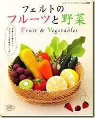 livre feutrine fruits