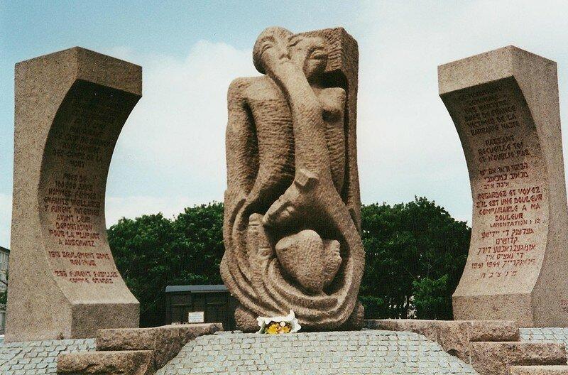 Mémorial de la Déportation, Drancy (93)