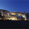 Fondation lois vuitton