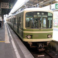 Enoden 1000 since 1979, Kamakura eki
