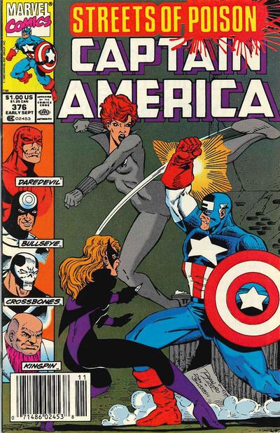 captain america 1968 376
