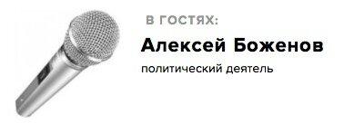 Bojenov