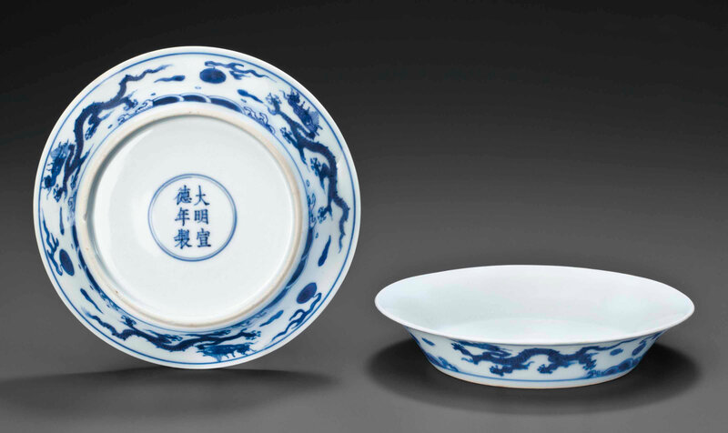 Two small blue and whiteanhua-decorated 'Dragon' dishes, 18th century