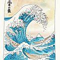 Kanagawa- dessin et haïku dans la nuit n°188