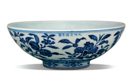 Blue and white bowl decorated with plucked sprays of fowers and fruits, Xuande period, Ming dynasty