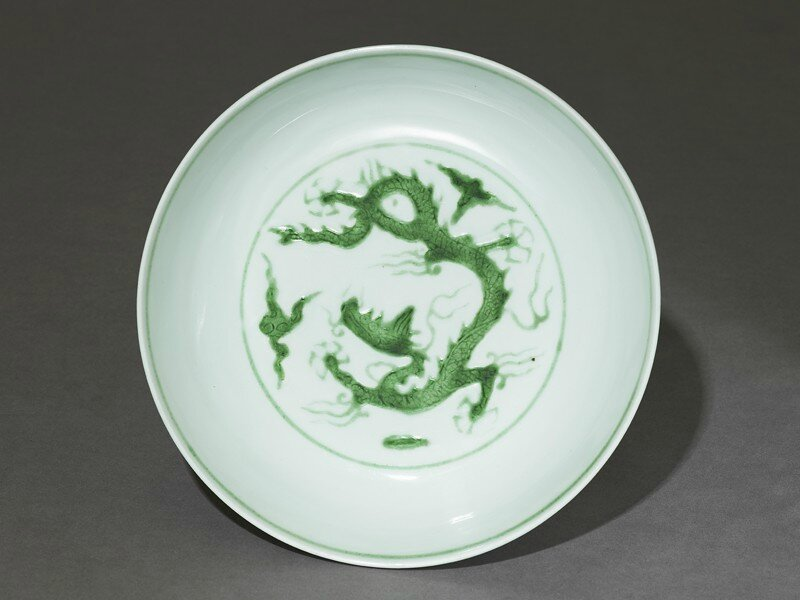 Dragon dish, Zhengde mark and period (1506 - 1521), Ming Dynasty