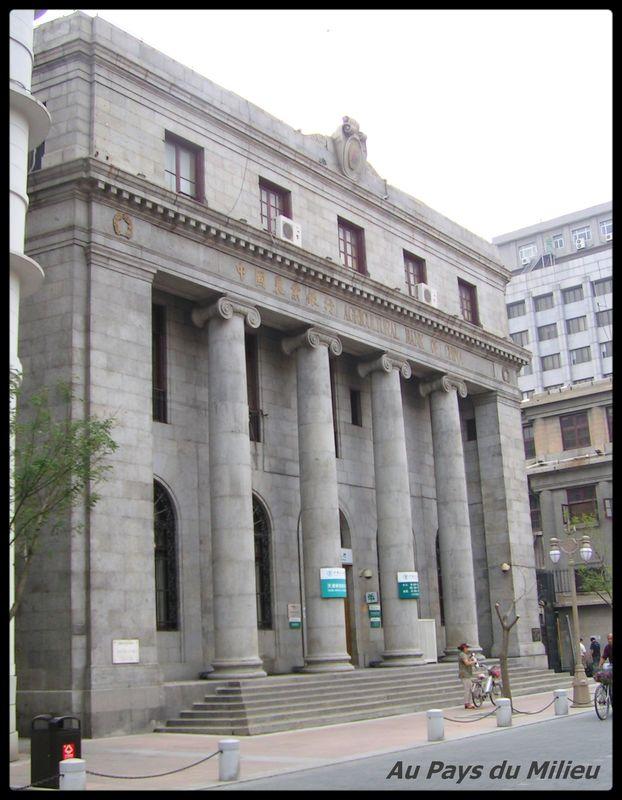 Hua Qi Bank 02