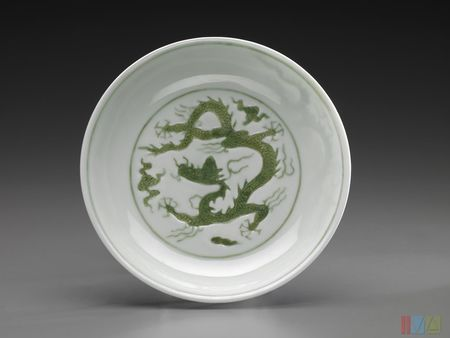 Ming dynasty, Zhengde (1506-1521). Dish with green dragon design, porcelain with green enamel - copper-oxide enamel. Gift of Mr. and Mrs. Eli Lilly
