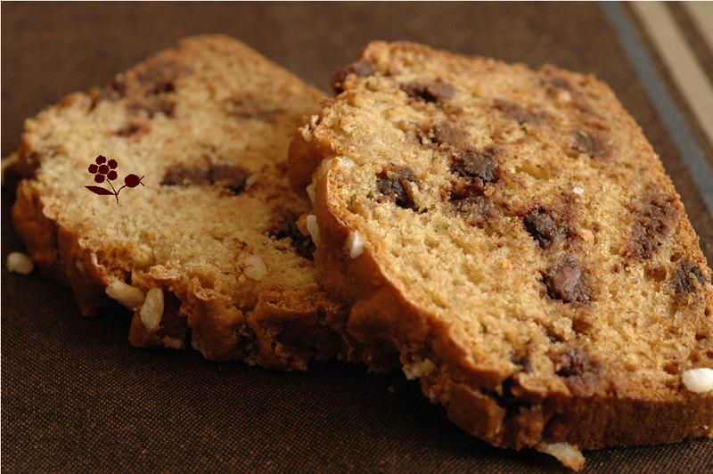 Lazy loaf pepites de chocolat & sucre perle, version gateau_2