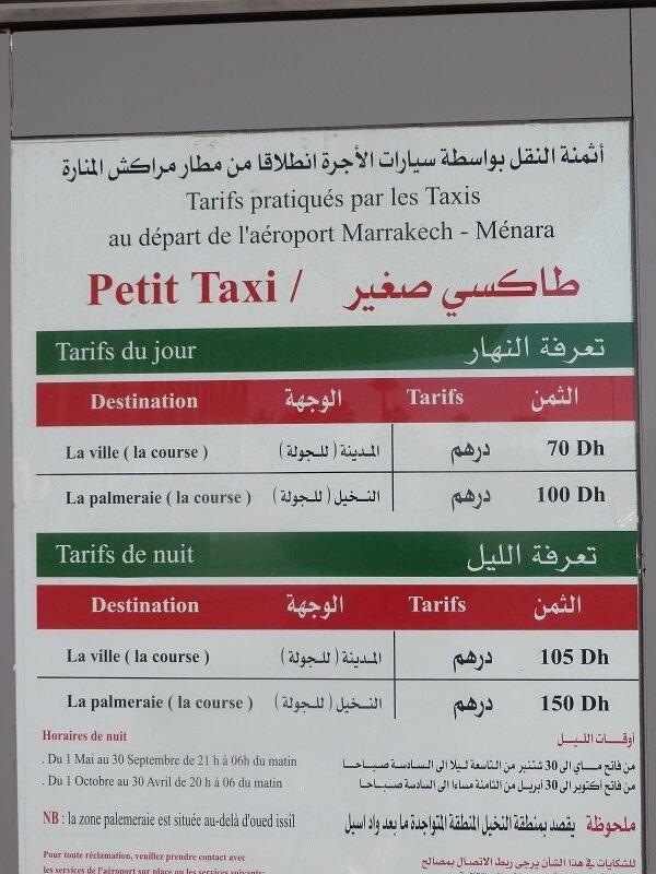 arrivée Marrakech (7) - Copie