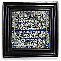 A calligraphic pottery tile with abjad date, syria, circa 18th century