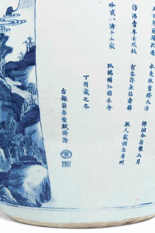 2019_NYR_16950_1091_007(a_massive_blue_and_white_jardiniere_kangxi_period_with_cyclical_date_c_d6220500)