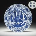 An unusual blue and white dish, ming dynasty, 16th/17th century