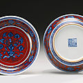 A rare pair of ming-style underglaze blue iron-red-ground dishes, qianlong seal marks and period (1736-1795)