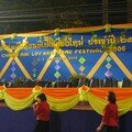 Balade Thaïlandaise - Loy Krathong festival