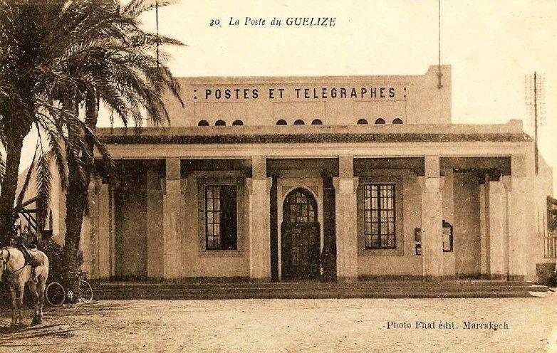 Poste-du-Gueliz-Phal-14