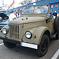 UAZ 69M 1968 Sinsheim (1)