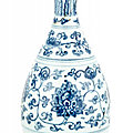 A chinese blue and white vase, yuan dynasty (1279-1368)