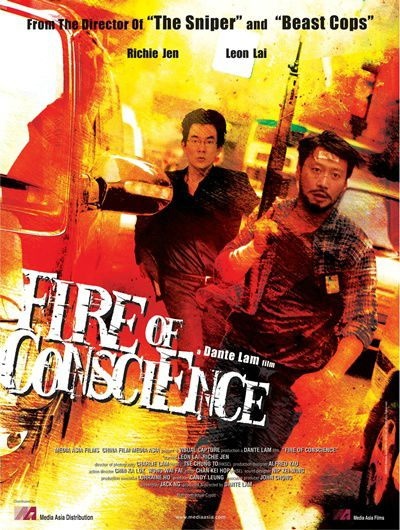 Fire of Conscience