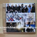 CD promotionnel BMG Summer Music Festival/When You're Gone-Japon