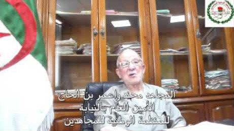 Mohand Ouamar Benelhaj, juillet 2019
