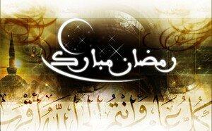 Ramadan_Mod