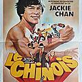 Le chinois (1980)