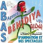 LOGO_AGENCE_BENJDIYA_3