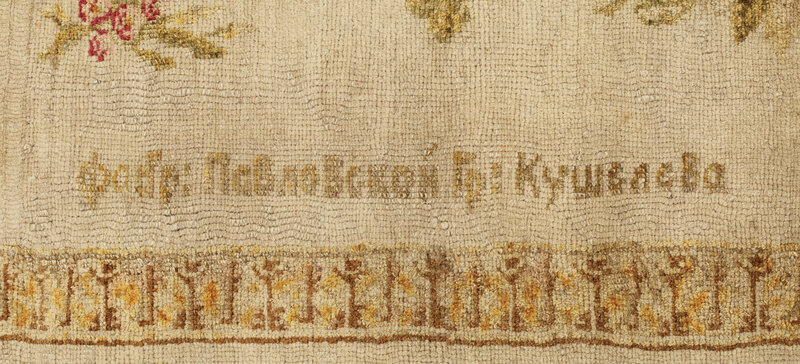 2019_NYR_17466_1009_001(a_russian_pile_carpet_probably_the_imperial_tapestry_factory_st_peters)