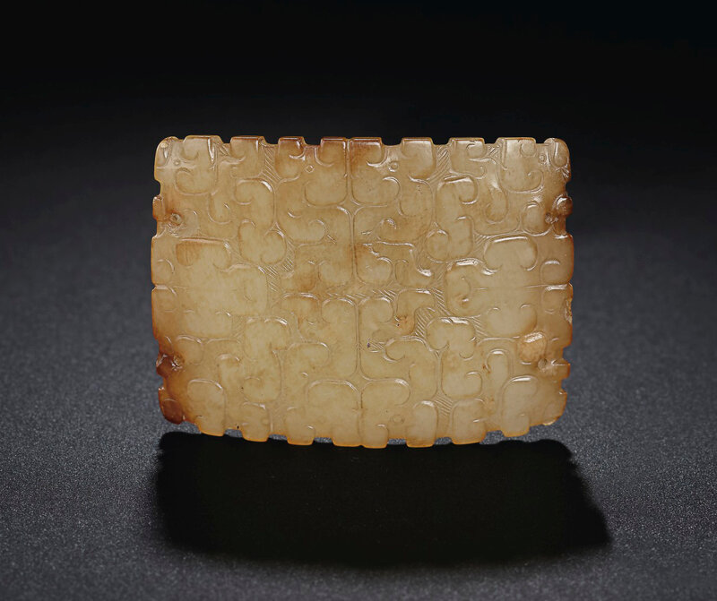 2019_NYR_16950_0829_000(a_rare_beigeish-yellow_jade_pendant_late_spring_and_autumn_period_6th-)