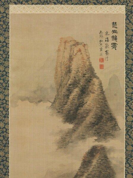 EA_1956_3516-f-L