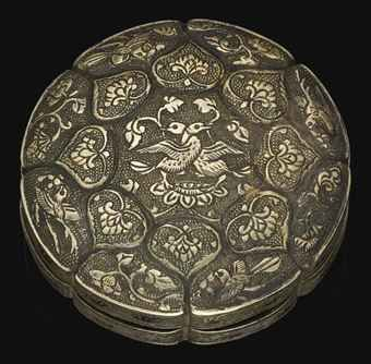 a_very_rare_small_parcel_gilt_silver_lobed_circular_box_and_cover_tang_d5430699h